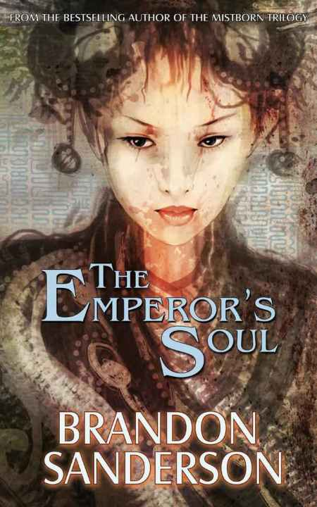 the-emperors-soul