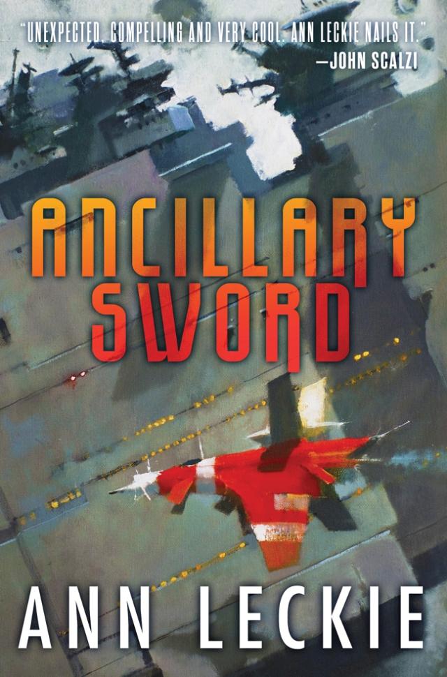 AncillarySword
